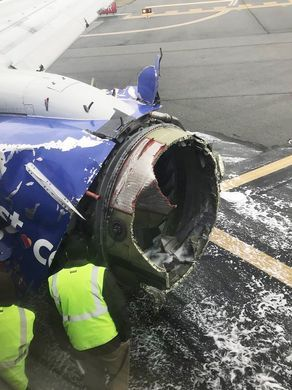 Blown engine of Southwest 1380